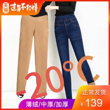 加绒牛仔裤女羊羔li5高腰(小)脚am冬季松紧腰显瘦外穿棉裤加厚