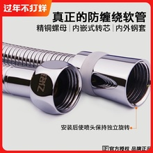 防缠绕li浴管子通用am洒软管喷头浴头连接管淋雨管 1.5米 2米