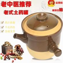 [lisam]传统煎药壶明火中药罐土陶