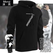 C罗纳尔多加绒外套男女葡萄牙队服7li14足球迷am服C罗帽衫