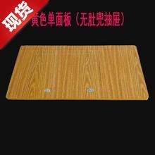 缝纫机li面老式缝纫am家用脚踏裁缝二三斗加厚桌架台面板通c