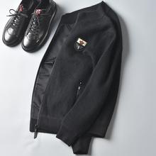 秋冬新款羊毛兔毛貂绒li7纺加厚保ek套男士修身立领开衫毛衣
