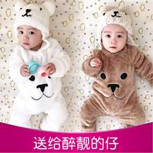 婴儿5衣服2睡衣9女6宝宝li10-3个ek冬季1周岁男7冬装连体衣秋