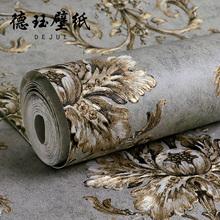 3D立体复古欧式墙纸li7华卧室客ek景壁纸无纺布高档简欧大气