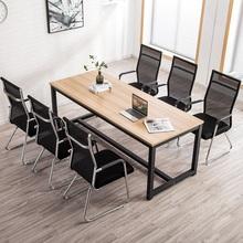 办公椅家用电脑椅现代简约会议椅li12将椅学ek弓形靠背椅子