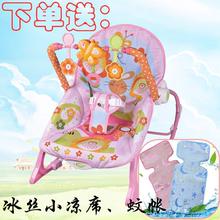 201li新式IBAoc儿摇椅安抚摇椅哄娃神器摇椅多功能包邮
