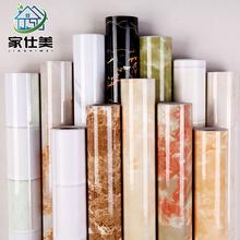 加厚防li防潮可擦洗ti纹厨房橱柜桌子台面家具翻新墙纸