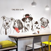 个性手li宠物店iner创意卧室客厅狗狗贴纸楼梯装饰品房间贴画
