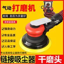 汽车腻li无尘气动长er孔中央吸尘风磨灰机打磨头砂纸机