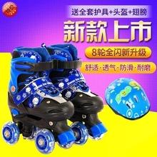 。轮滑li男成年穿刷er的(小)孩护夏包配件收纳袋冰鞋鞋底
