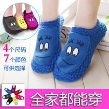 居家新li男女毛线鞋er宝宝地板袜成的宝宝亲子袜套袜子秋冬厚