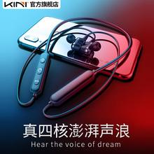 Kini无线蓝牙超重低音li9核双动圈es机跑步运动双耳无限项圈颈挂挂脖 入耳