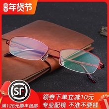 超轻纯li眼镜框女士es视眼镜架可配光学变色近视眼镜平光镜女