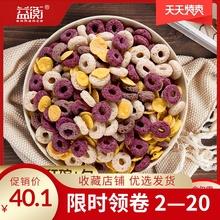 益衡谷物圈 li3麦圈 玉es早餐低脂代餐食品燕麦圈冲饮拌酸奶