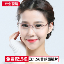 金属眼li框大脸女士es框合金镜架配近视眼睛有度数成品平光镜