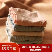 日系纯li条纹亲肤柔es三角内裤莫代尔舒适中腰少女短式档纯棉