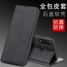 华为畅享1li2pluses士STK-AL00保护套全包防摔畅享10PLUS手机