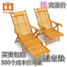 躺椅折li午休老的午tl�u椅成的靠背椅凉椅午睡床懒的椅