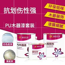 紫荆花li0 居丽雅tl木器漆 家具漆 白漆透明清漆 聚酯漆 亮