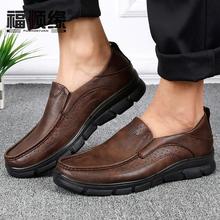福顺缘li北京布鞋日tl宽松舒适透气男鞋加厚底户外商务男单鞋