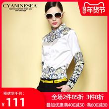 海青蓝li020秋装tl创潮流简约印花衬衫时尚长袖衬衣女