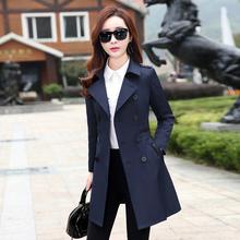 中长式li衣女装20ui装新式外套显瘦矮个子修身春秋季韩款收腰(小)