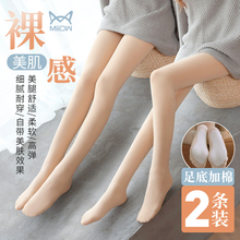 猫的丝li女春秋薄式ui防勾丝肉色光腿神器中厚天鹅绒打底肤黑