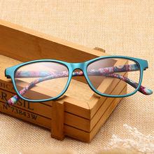 女时尚li轻眼镜花镜ui00/150/200/300度优雅老的