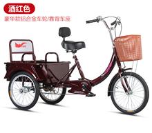 脚踏车li力(小)型老年ui行车轻便脚蹬大的单车代步车