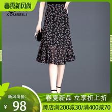 半身裙li尾裙女夏显ui不规则雪纺碎花包臀裙a字中裙复古包裙