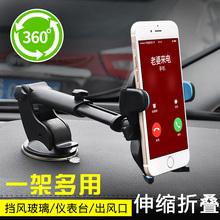 松乡车li手机支架汽ur盘式汽车电话夹子多功能通用车用创意导航夹架子支撑安卓苹果