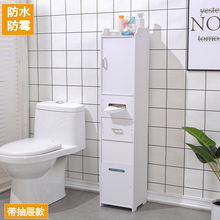 夹缝落li卫生间置物ur边柜多层浴室窄缝整理储物收纳柜防水窄