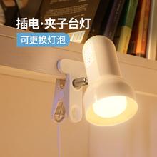 插电式li易寝室床头urED台灯卧室护眼宿舍书桌学生宝宝夹子灯