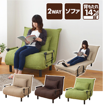 出口日本 可折叠沙发床(小)户型多li12能折叠ur单的午休床躺椅