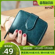 女士钱li女式短式2ur新式时尚简约多功能折叠真皮夹(小)巧钱包卡包