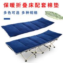 单的床医院陪护床便携li7垫办公室ur睡床午休床躺椅配套棉垫