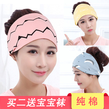 做月子li孕妇产妇帽ur夏天纯棉防风发带产后用品时尚春夏薄式