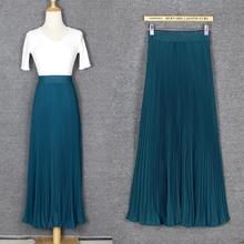 高腰雪纺半身裙夏季纯色仙li9百褶裙aur身长裙女沙滩裙裙子