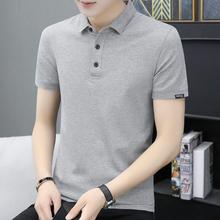 夏季短lit恤男装针an翻领POLO衫保罗纯色灰色简约上衣服半袖W