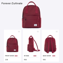 Forliver canivate双肩包女2020新式初中生书包男大学生手提背包