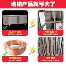 商用冰li厨房冰箱不an奶茶柜保鲜冷藏工作台操作台冷冻