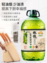 菌妙 li榄油 农家ui艺初榨橄榄油特级食用植物调和油5L