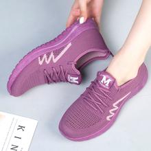 网鞋女li季中老年休ui透气网面运动鞋软底防滑跑步女鞋