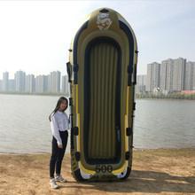 2/3/4/5li 双的充气ao皮划艇橡胶钓鱼船皮筏艇捕鱼汽船
