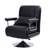 家用转li老板椅可躺ji职员椅升降椅午休休闲椅子座椅