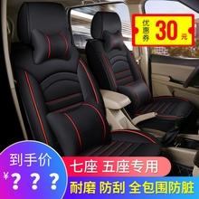 汽车座li七座专用四ngS1宝骏730荣光V风光580五菱宏光S皮坐垫