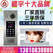 。楼宇li视对讲门禁ng铃(小)区室内机电话主机系统楼道单元视频