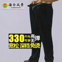 弹力大li西裤男春厚ub大裤肥佬休闲裤胖子宽松西服裤薄式