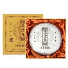 庆沣祥li奖饼3年陈ie彩云南熟茶庆丰祥礼盒357g