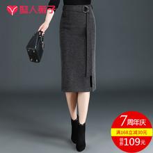 半身裙li冬女包臀裙in瘦毛呢高腰裙子开叉中长式针织一步包裙